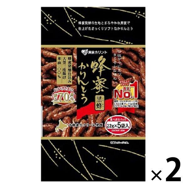 東京カリント 黒蜂5P 2袋