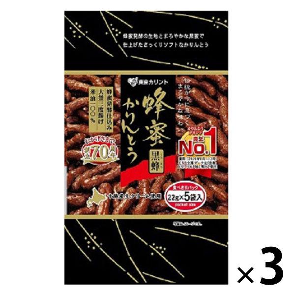 東京カリント 黒蜂5P 3袋