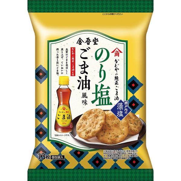 金吾堂製菓 のり塩ごま油せんべい 6袋