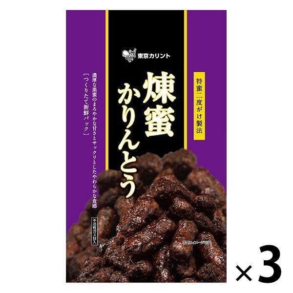 東京カリント煉蜜かりんとう  3袋