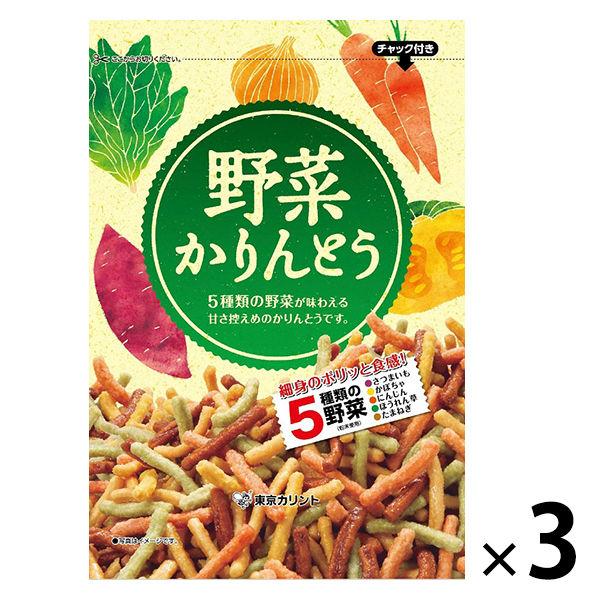東京カリント野菜かりんとう  3袋
