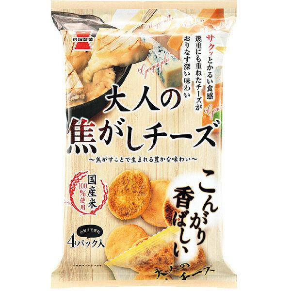 岩塚製菓 大人の焦がしチーズ 12袋
