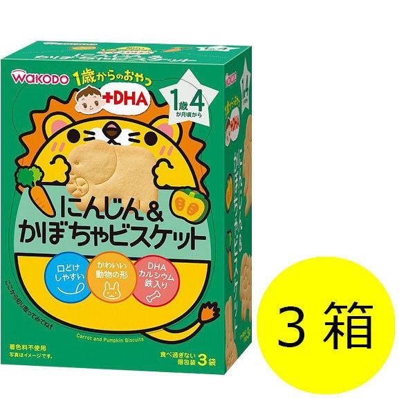 にんじん&かぼちゃビスケット 3箱