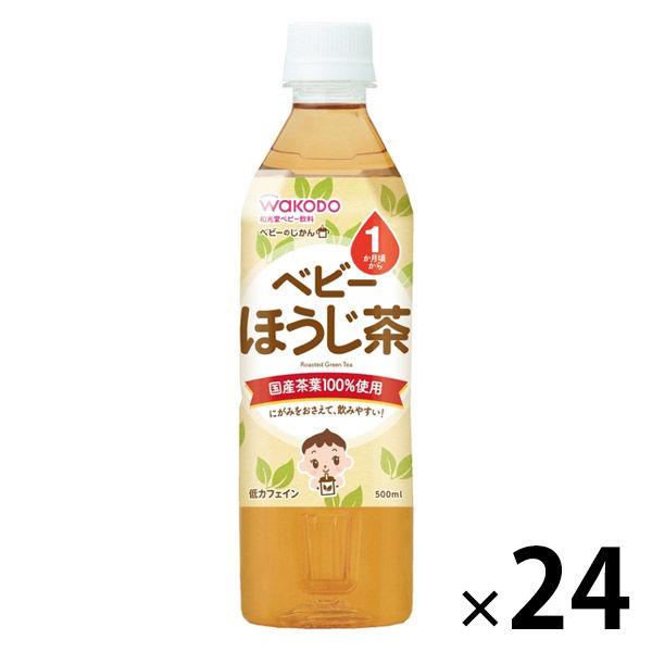 ベビーのじかん ほうじ茶 24本