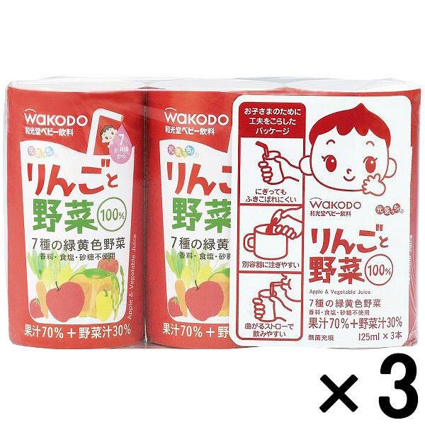 元気っち! りんごと野菜 3パック