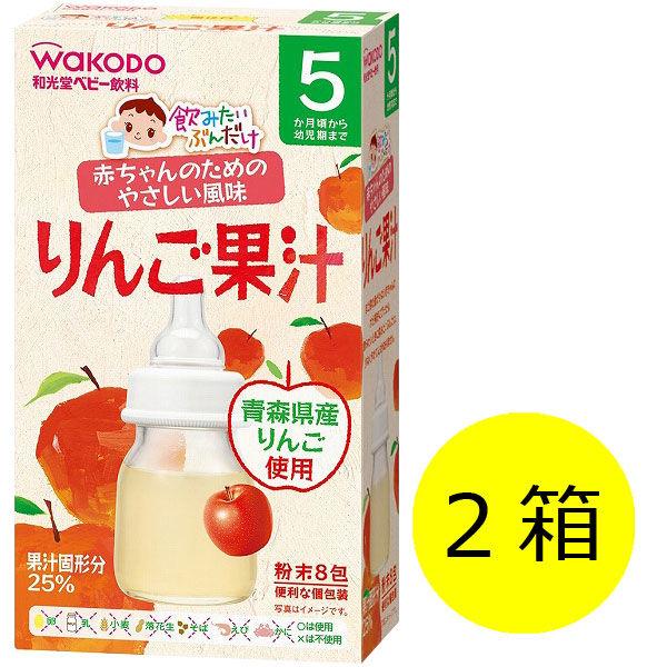 飲みたいぶんだけ りんご果汁 2箱