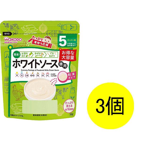 ホワイトソース(徳用) 3個
