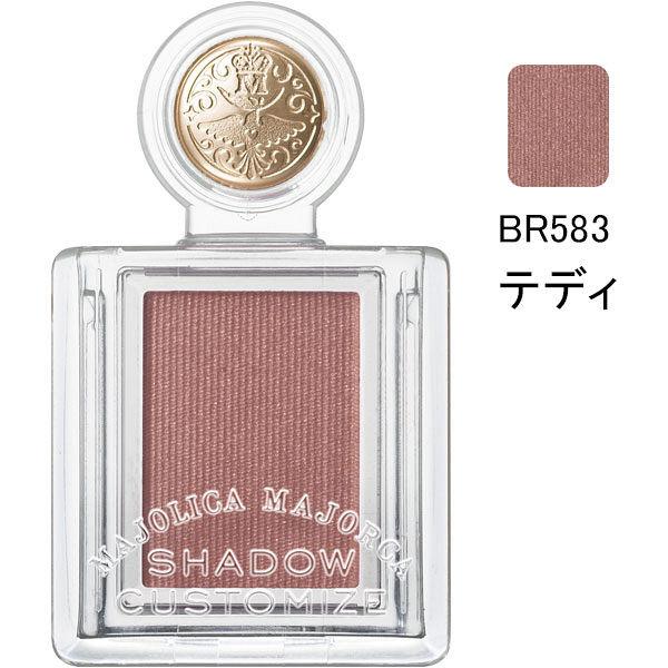 マジョマジョ Sカスタマイズ BR583