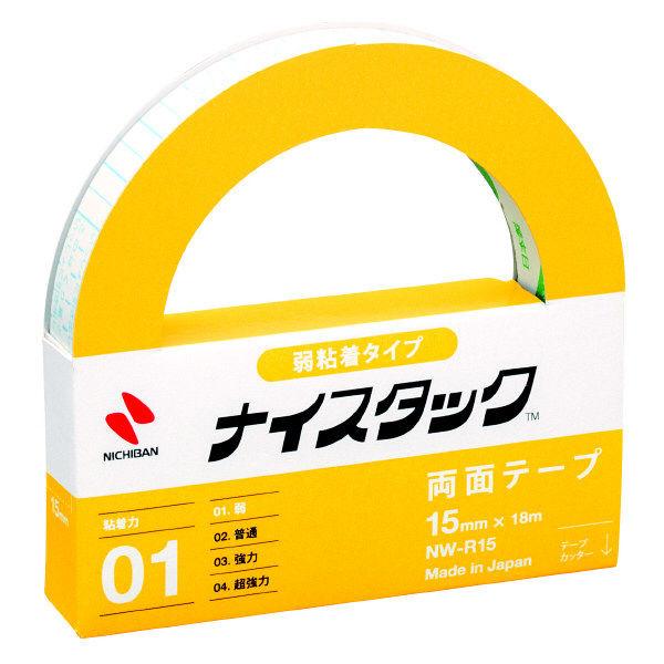 ニチバン ナイスタック(TM)弱粘着タイプ両面テープ 幅15mm×18m NW-R15 1セット(3巻:1巻×3)