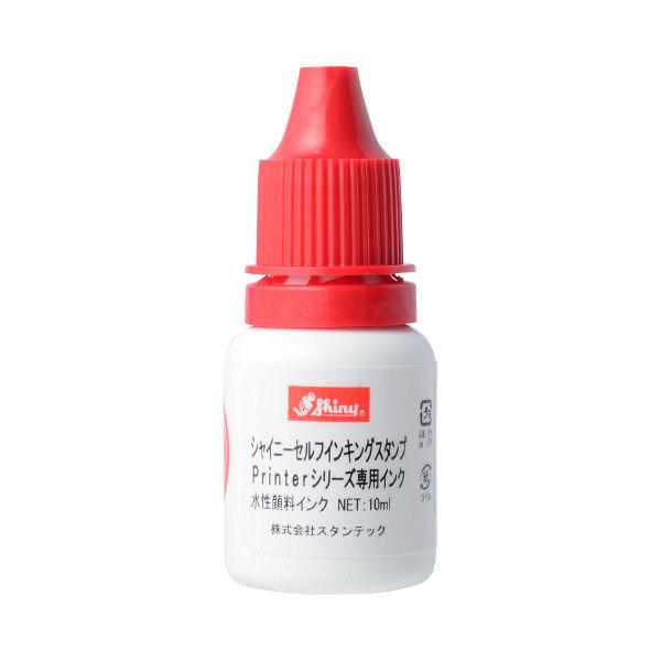 スタンプ台内蔵タイプ専用補充インキ 10ml 赤 TSK-81415