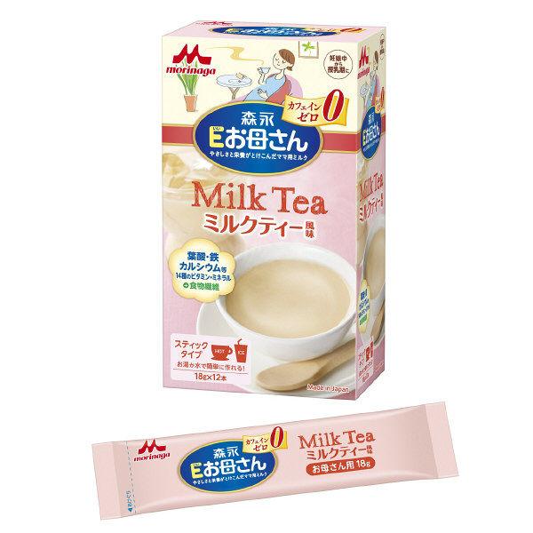 森永 Eお母さん ミルクティ風味 1箱