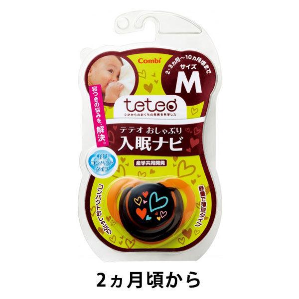 コンビ入眠ナビMオレンジ3ヵ月~10ヵ月