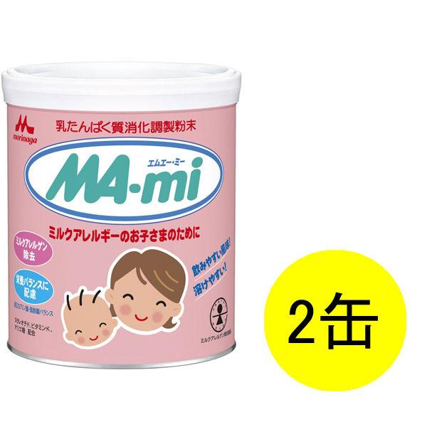 森永 MAーmi 大缶 800g 2缶