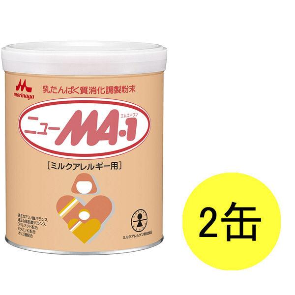 森永 ニューMAー1大缶 800g 2缶