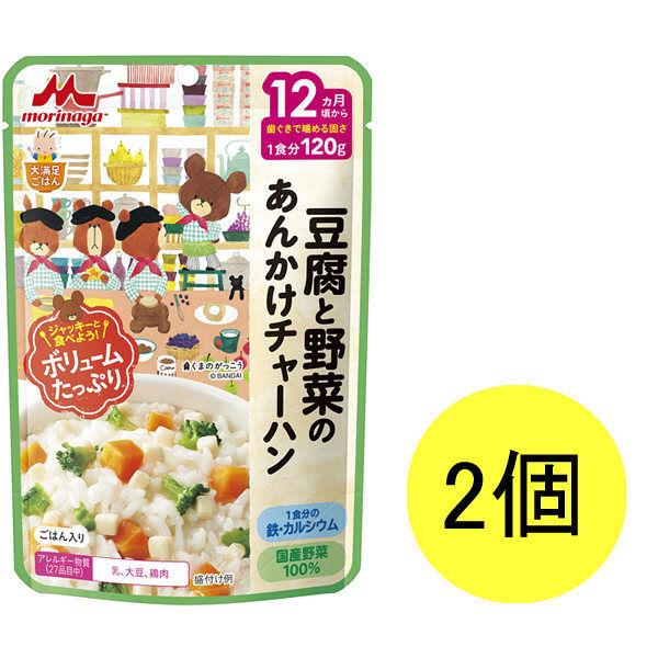 豆腐と野菜のあんかけチャーハン 2個