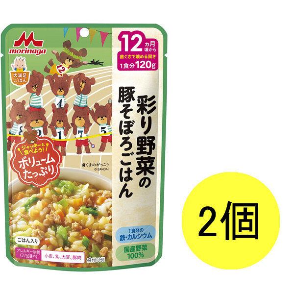 彩り野菜の豚そぼろごはん 2個