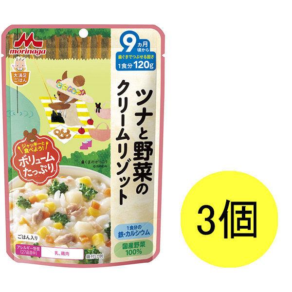 ツナと野菜のクリームリゾット 3個