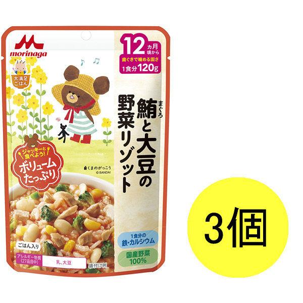 鮪と大豆の野菜リゾット 3個