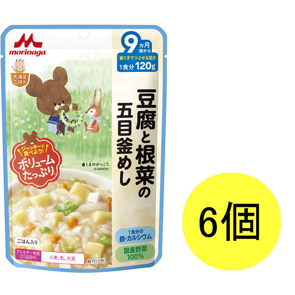 豆腐と根菜の五目釜めし 6個