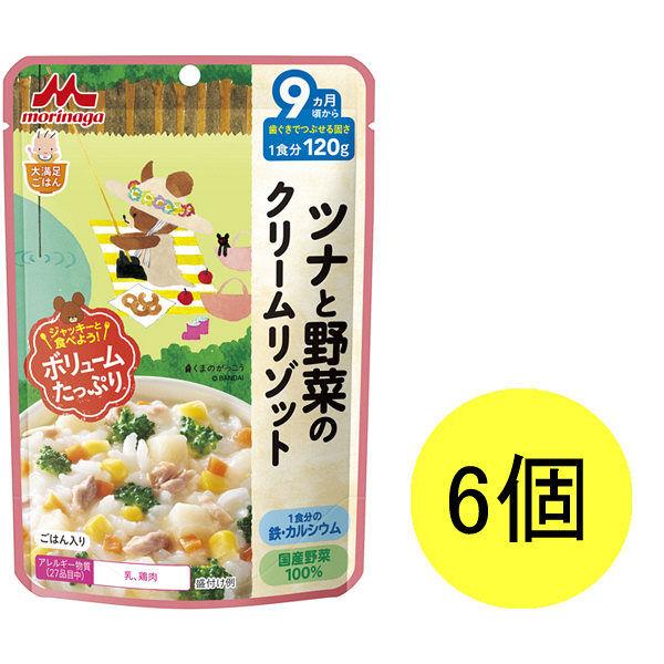 ツナと野菜のクリームリゾット 6個