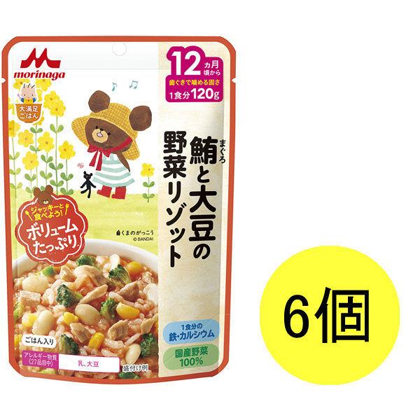 鮪と大豆の野菜リゾット 6個