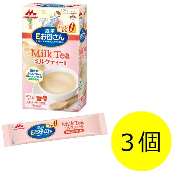 森永 Eお母さん ミルクティ風味 3箱