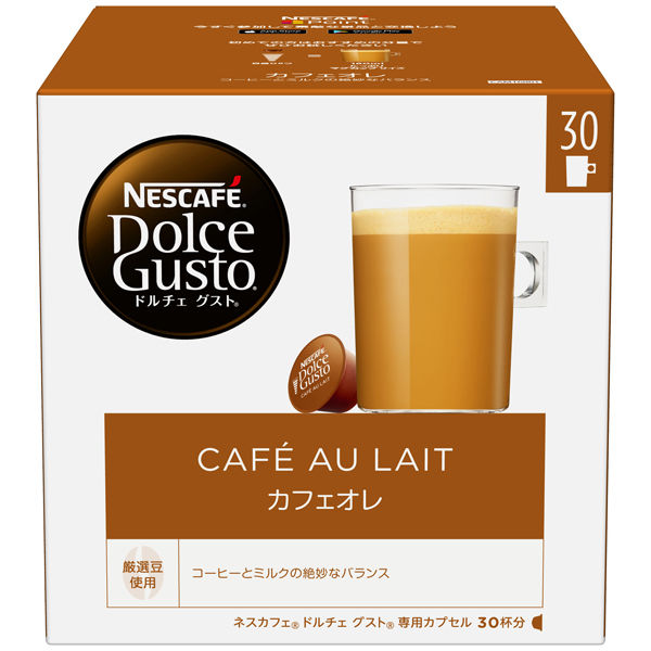 ドルチェグスト専用 カフェオレ 30杯分