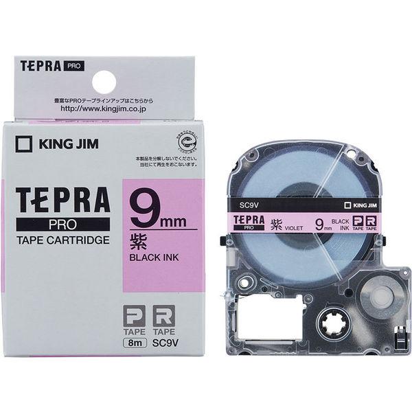 PROテープ9mm パステル紫 黒文字