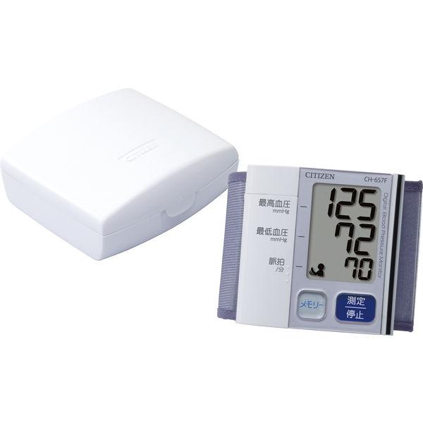 シチズン・システムズ 電子血圧計(手首式) CH-657F ホワイト(直送品)