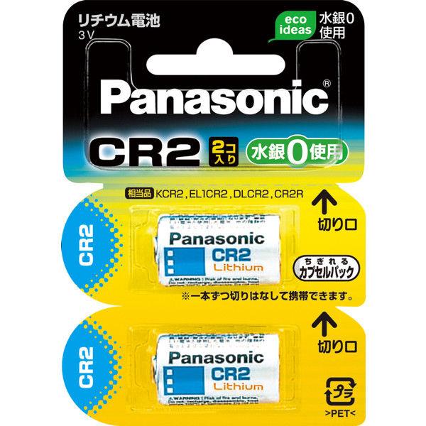 パナソニック カメラ用リチウム電池 CR-2W/2P 1箱(2個×5パック入)