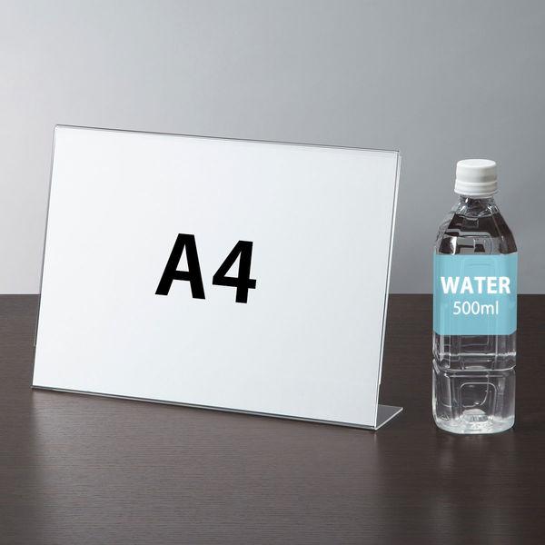 片面用(L型)カード立て A4横 1個