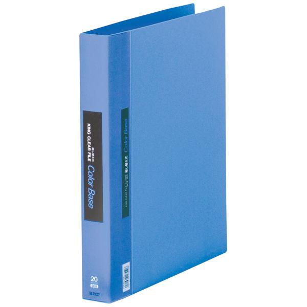 キングジム クリアファイル 差し替え式 5冊 A4タテ背幅25mm カラーベース 青 139