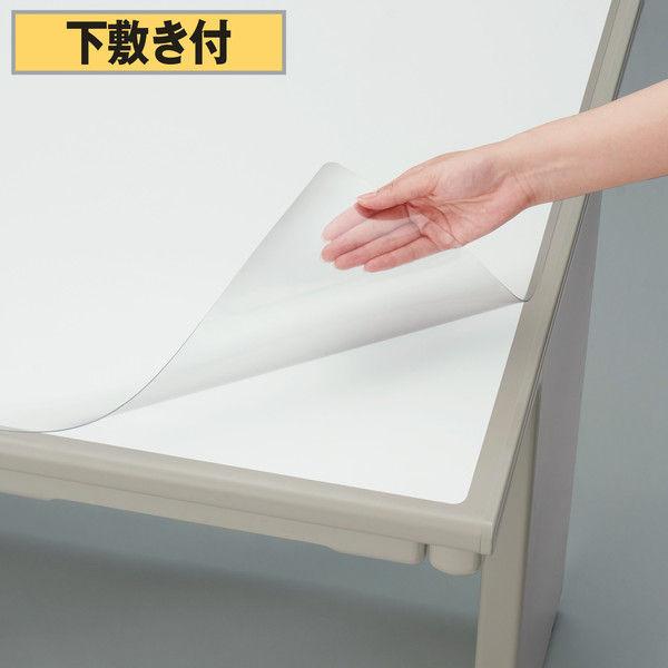 デザイン下敷き付デスクマット ミニ(600×450mm)ホワイト無地 マット厚1.0mm 森松
