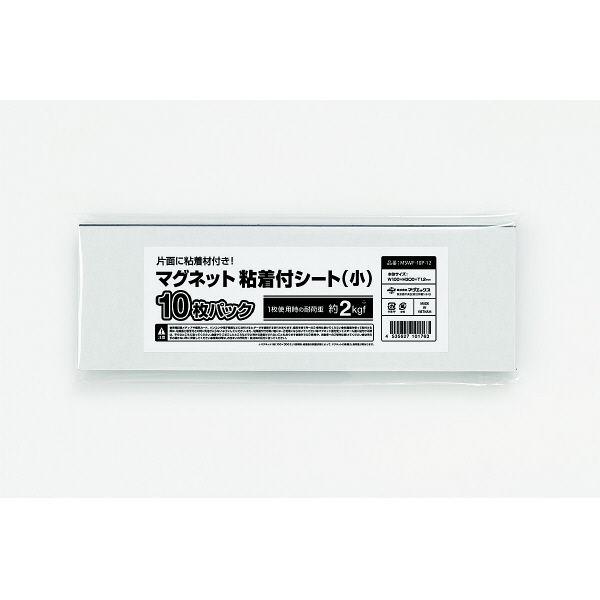マグエックス マグネット粘着付シート(小) MSWF-12 1箱(10枚入)