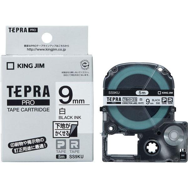 キングジム テプラ PROテープ 下地がかくせるラベル 9mm 白ラベル(黒文字) 1個 SS9KU