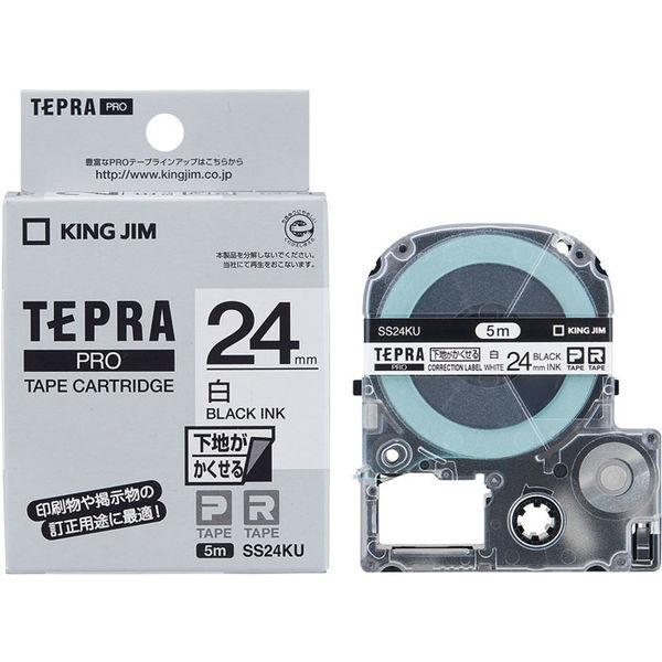 キングジム テプラ PROテープ 下地がかくせるラベル 24mm 白ラベル(黒文字) 1個 SS24KU