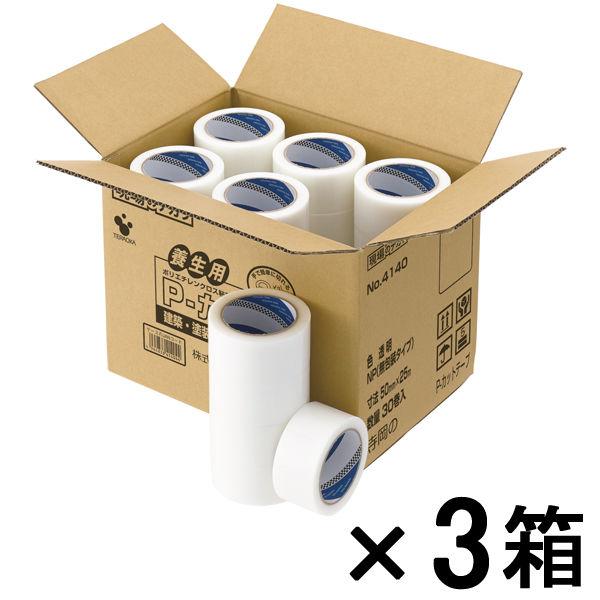 寺岡製作所P-カットテープ4140半透明