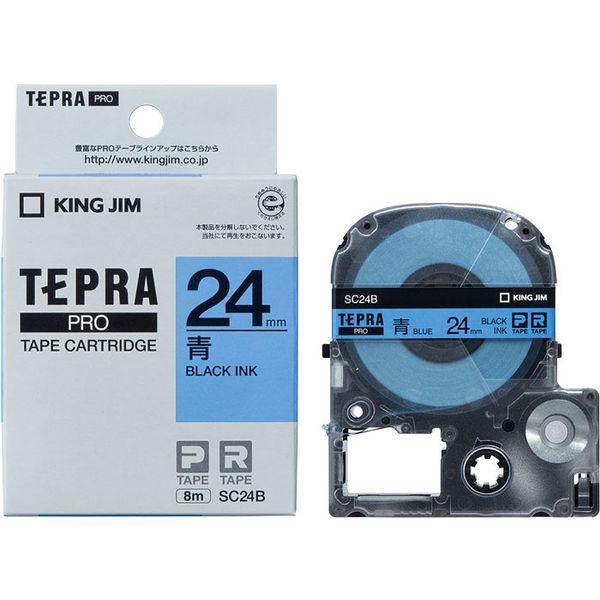 キングジム テプラ PROテープ 24mm カラーラベル パステル 青ラベル(黒文字) 1個 SC24B