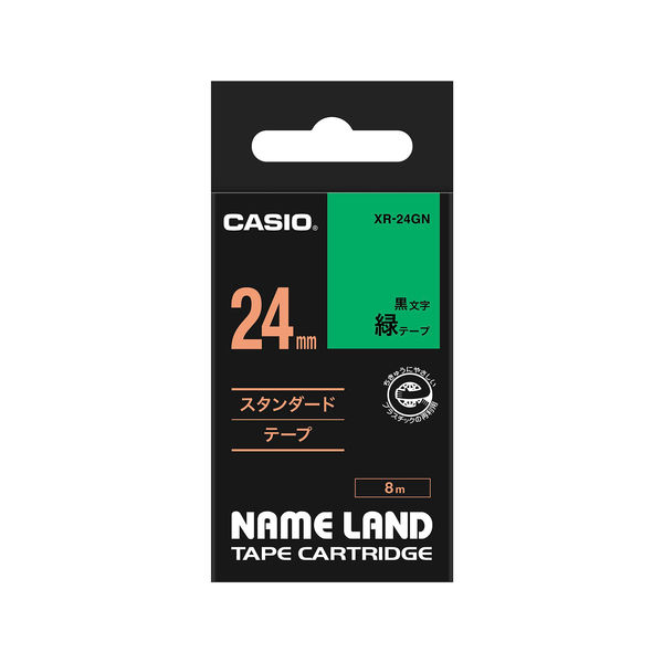 カシオ ネームランドテープ スタンダードテープ 24mm 緑テープ(黒文字) 1個 XR-24GN