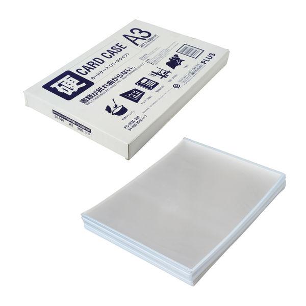 プラス カードケース ハードタイプ(再生PET仕様) A3 305×430 34480 業務用パック 1箱(20枚入)