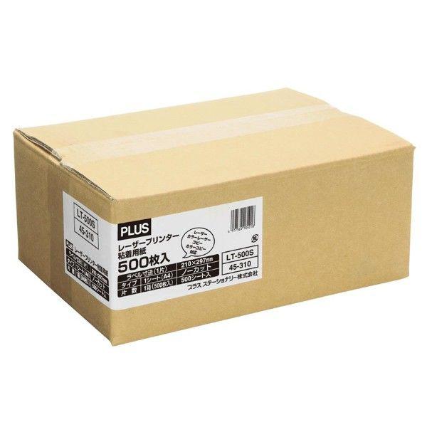 プラス レーザーラベル LT-500S 45310 ノーカット 1箱(500シート入)