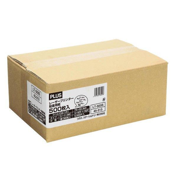 プラス レーザーラベル LT-503S 45313 18面 上下余白付 1箱(500シート入)