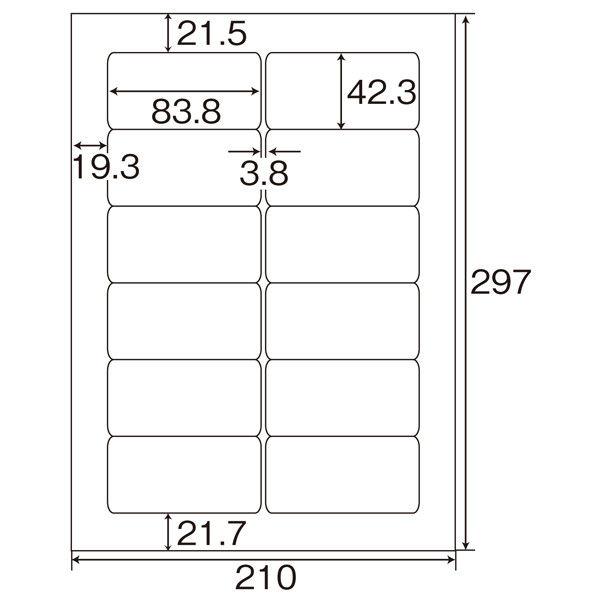 プラス レーザーラベル LT-513S 45318 12面 角丸 汎用・インク改行 1箱(500シート入)