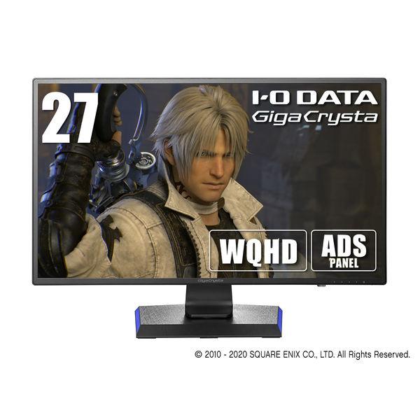 「5年保証」広視野角ADSパネル採用&WQHD対応27型ゲーミング液晶ディスプレイ「GigaCrysta」 LCD-GCQ271XDB  (直送品)