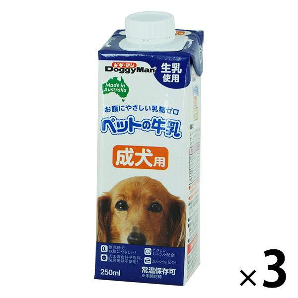 ドギーマンペットの牛乳 成犬用×3個