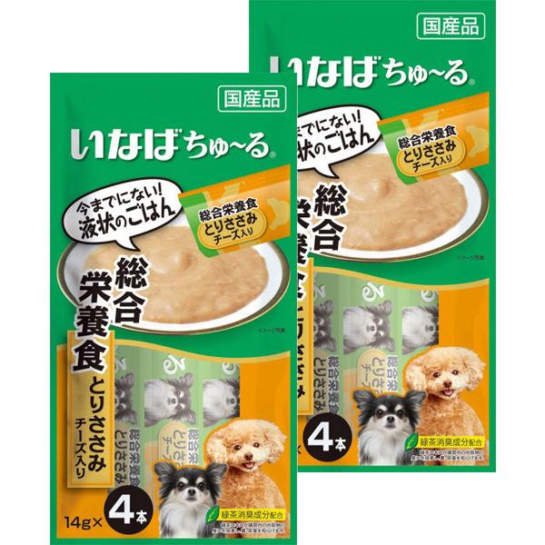 チャオちゅ~るささみチーズ犬用×2本