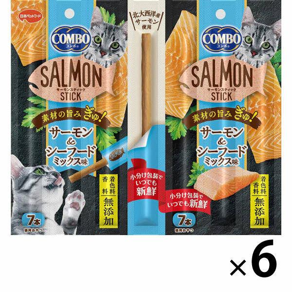 コンボサーモンスティックシーフード味×6