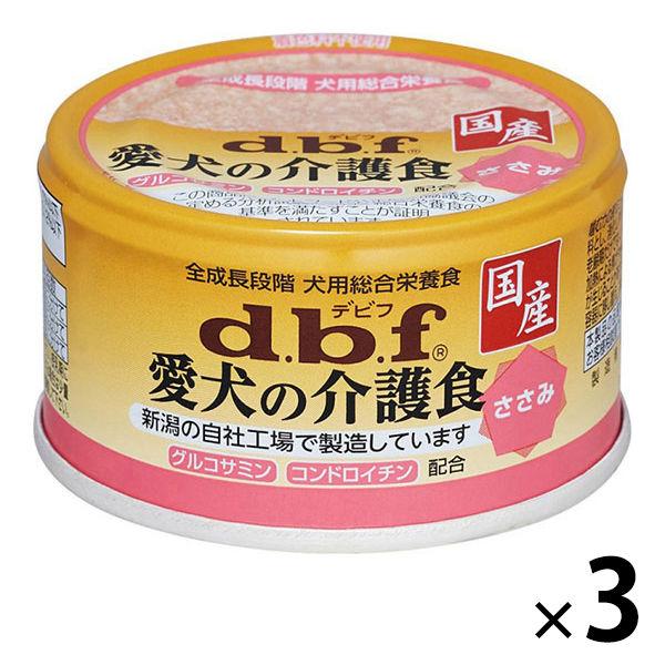 愛犬の介護食ささみ 85g 1缶×3缶