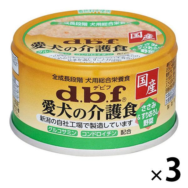 愛犬の介護食ささみ&すりおろし野菜×3缶