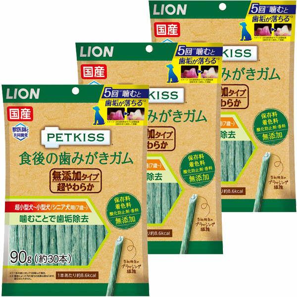 ペットキッス歯磨無添加超小型×3袋